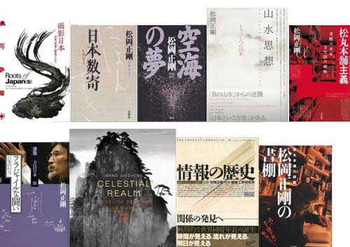 seigo.m.books