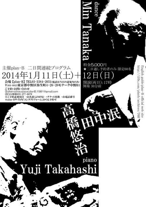 yuji.min2014.1-6