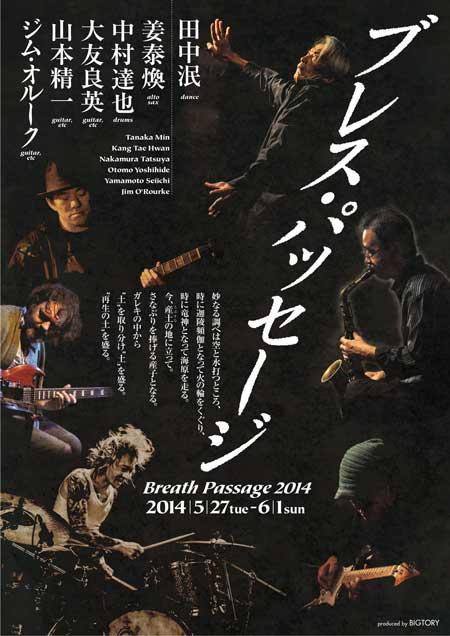 hiroshima2-14.5.27-450